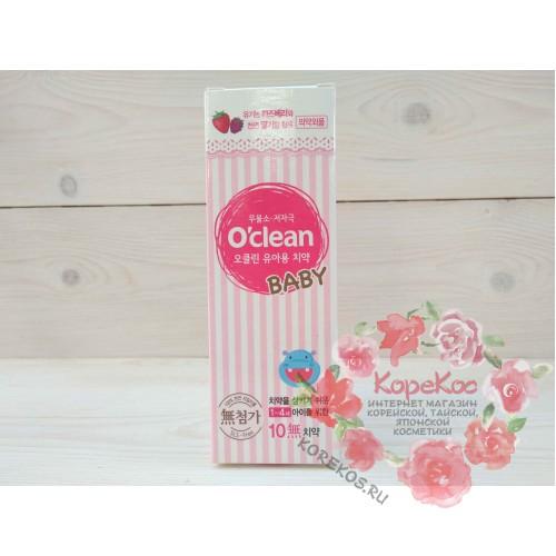 Детская зубная паста со вкусом клубники и малины Mukunghwa O-clean