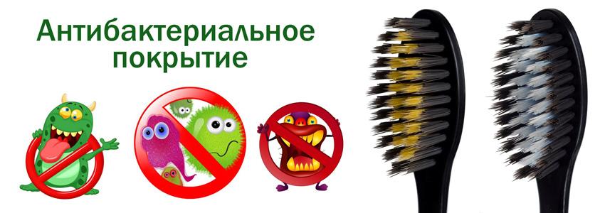 Зубные щетки с антибактериальным покрытием
