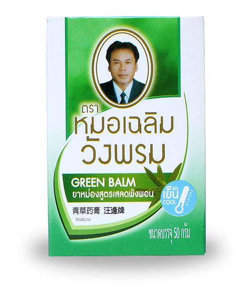 Упаковка тайского зелёного бальзама с мужиком